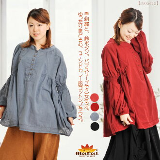 ★ 20% ★ Womens blouse embroidered with Bell button. Puff sleeve with maiden mood. @E1001 relaxing madoromu the stained color style cotton blouse. | blouse long sleeve | fs3gm