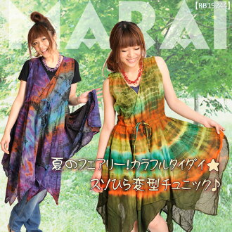 ★ 35% ★ summer fairy! カラフルタイダイ ★ Suso Palm change type tunic! @H0200   tunic other     One piece sleeveless   fs3gm
