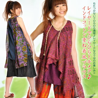 Flapping in the Rakuten Japan sale ★ tunic blouse layered tow Meg ♪ India cotton layering style blouse! @E0006   blouse patterned sleeveless  