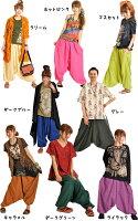 サルエルパンツメンズファッション大きいサイズ|アジアンファッション|エスニックファッション|サルエルパンツ|アジアン雑貨|レディース|メンズ|大きいサイズ|母の日|5,400円以上送料無料|リュック|パーカー|ワンピース|マーライ|