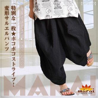 : One piece ladies women's harem pants mens special ★ gig striped! Deformation salad pants T @E0703 fs3gm