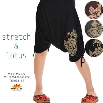 Salad-half-length short-length Lotus Noby Noby stretch! @H0102 [every Asian fashion Asian ethnic West them pants Kazi balloon Samuel new] | pants shorts cotton (cotton) | fs3gm