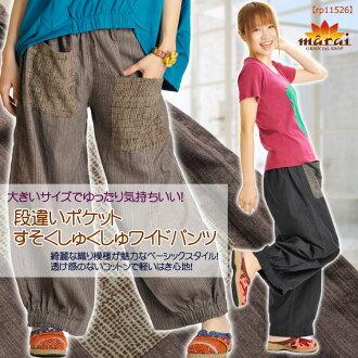 Salad uneven Pocket hem rumpled wide pants MxK0306 [Asian fashion Asian sundry ethnic fashion Asian men's women's large size Samuel cotton] | long pants cotton (cotton) | long pants women's harem pants | P25Jan15