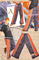 こんなの待ってた♪オールモン族刺繍&ろうけつ染めロングパンツ|アジアンファッション|エスニックファッション|サルエルパンツ|アジアン雑貨|レディース|メンズ|大きいサイズ|バレンタイン|5,400円以上送料無料|パーカー|ワンピース|マーライ|