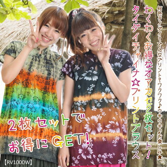 Blouse women's exciting special Omakase set of 2! @D0501 | patterned blouse short sleeve |