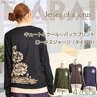 Asian fashion Asian sundry ethnic fashion Oriental Asian, Lotus Motif, long-sleeved jacket Lotus / / cute & cool ☆ バックプリントロータスジャージ (type B) @T0205