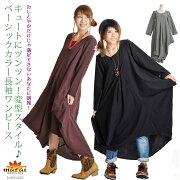 ワンピース キュート スタイル ベーシック アジアン ファッション エスニックワンピ