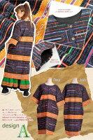 贅沢仕様♪手刺繍でときめく、モン族長袖ワンピース アジアンファッション エスニックファッション サルエルパンツ アジアン雑貨 レディース メンズ 大きいサイズ ホワイトデー 5,400円以上送料無料 リュック ワンピース マーライ 