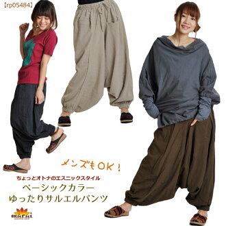 鬆散婦女褲子基本顏色男女哈倫褲 MxC0106 [大亞洲融合族群時裝褲大小夏褲阿拉丁褲子長長度] | 長褲子婦女哈倫褲 | P25Jan15