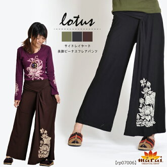 Popular Lotus pattern ♪ poncho with very GOOD! @T0201