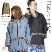 アジカジオーバーサイズゲリ パーカー レディース アジアン エスニック ファッション アウター ジップアップ