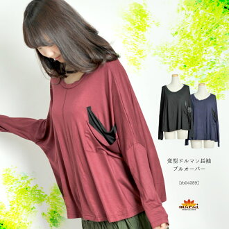 Womens T shirt fabric is extremely comfortable! Loose change-Dolman sleeved pullover M @F0206 fs3gm