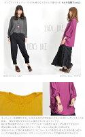 極やわ。ストレッチドルマンスリーブTシャツ|アジアンファッション|エスニックファッション|サルエルパンツ|アジアン雑貨|レディース|メンズ|大きいサイズ|5,400円以上送料無料|ハロウィン|ワンピース|リュック|マーライ|