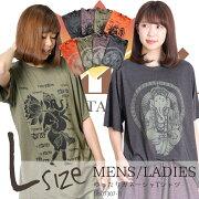 サイズガネーシャ Tシャツ アジアン ファッション エスニック レディース カジュアル プリント