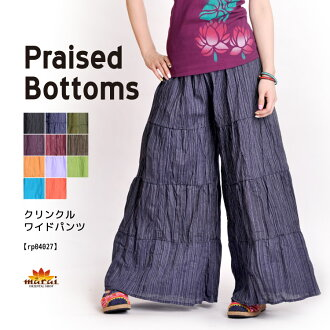 Simple women's フレアパンツ wide pants is easy to use! @T0606 | long pants cotton (cotton) |