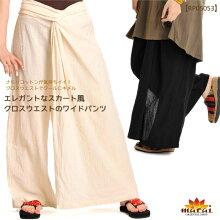 エレガントなスカート風☆クロスウエストのワイドパンツ