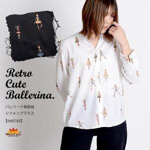 ブラウス シャツ トップス レディース 七分袖 おしゃれ 白 バレリーナ柄 柄 春 シャツブラウス シフォン 個性的 オフィスカジュアル 上品