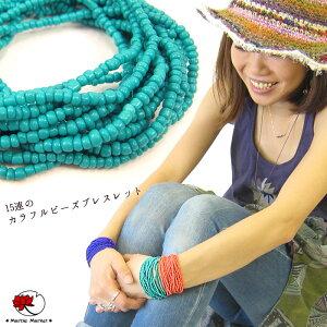 カラフルビーズブレスレット エスニック ファッション アジアン アクセサリー