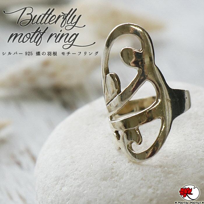 レディースジュエリー・アクセサリー, 指輪・リング  925 SV925 2cm3
