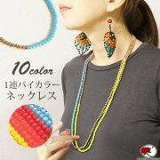 オリジナル ネックレス エスニック ファッション アジアン アクセサリー