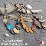サークル ネックレス エスニック ファッション アジアン アクセサリー