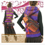 ウエスト エスニック ファッション アジアン ショルダーバッグ レディース