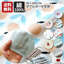 オオサキメディカル 滅菌サンドガーゼ Cタイプ SC3030-1 30cm×30cm 1枚入(15袋)15746