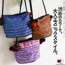 モン族刺繍のポンポンポシェット