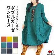 ポケット ワンピース エスニック ファッション アジアン ボヘミアン シンプル