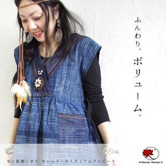 Hmong embroidery カシュクールミディアムワン piece fs3gm