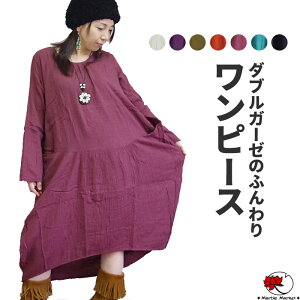 ワンピース エスニック ファッション アジアン ボヘミアン シンプル