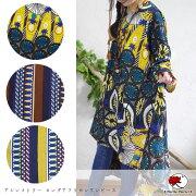 アシンメトリー ロングアフリカンワンピース エスニック ファッション アジアン リゾート カジュアル ノースリーブ ボヘミアン