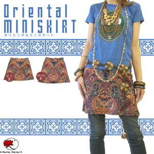 オリエンタル ミニスカート エスニック ファッション アジアン オーバー スカート スクリーン プリント ミディアム