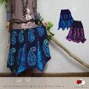 オリエンタルなフラワー&ペイズリーのマキシスカート