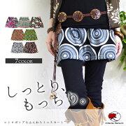 オリジナル スカート エスニック ファッション アジアン オーバー