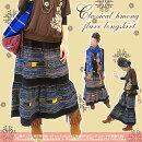 クラシカルモン族フレアロングスカート
