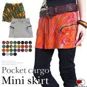 シンプルポケットカーゴミニスカート