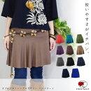 シンプルデザインミニスカート