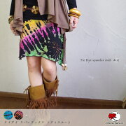 タイダイ スパンデックス スカート サイケデリック・ エスニック ファッション アジアン ボヘミアン