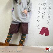 オリジナル ストライプ エスニック ファッション アジアン ナチュラル ショート