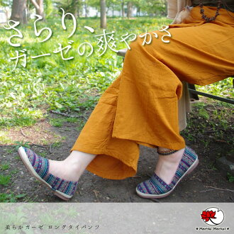 Soft or Ty gauze pants (long) fs3gm