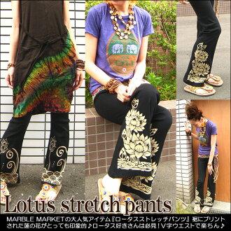 2 beauty leg Lotus Development Corporation stretch pants fs3gm