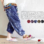オリジナル ポケット ケミカルウォッシュ エスニック ファッション アジアン ストライプ レディース
