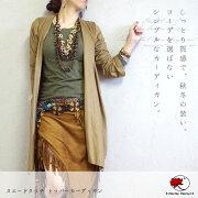 オリジナル スエードタッチ トッパー カーディガン エスニック ファッション アジアン ナチュラル ジャケット