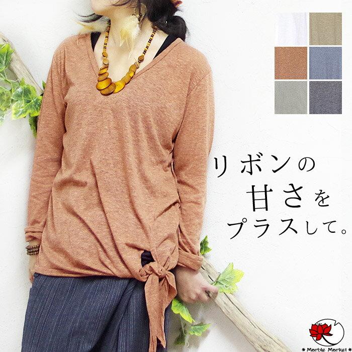 オリジナル!シンプル カラー 裾 リボン トップス