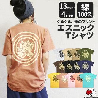 Round and round Lotus / Lotus pattern T shirt fs3gm.