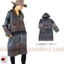 モン族刺繍のフード付コート