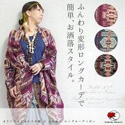 オリジナル オルテガ カーディガン エスニック ファッション アジアン ボヘミアン