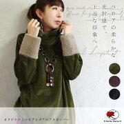 オリジナル プルオーバー エスニック ファッション アジアン カジュアル