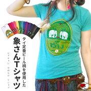 アジアンファッションビアチャン Tシャツ エスニック ファッション アジアン レディース プリント ボヘミアン